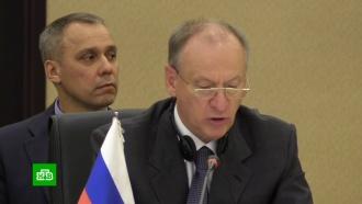 Патрушев заявил овозможном приходе террористов из Афганистана вдругие страны