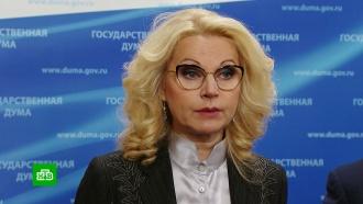 Депутаты вДуме сражаются за каждую поправку кзаконопроекту опенсионном возрасте