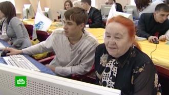 Мосгордума приняла закон ольготах для <nobr>москвичей-«предпенсионеров»</nobr>