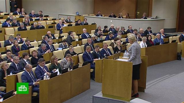 Голикова: пенсионное законодательство устанавливает нормы увеличения пенсий.Госдума, законодательство, пенсии.НТВ.Ru: новости, видео, программы телеканала НТВ