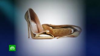 В Дубае сделали женские туфли из чистого золота с бриллиантами