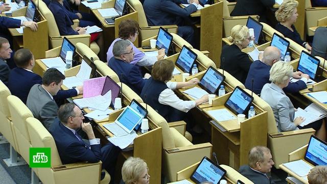 Госдума отклонила более 300поправок кпенсионному законопроекту.Госдума, законодательство, здравоохранение, пенсии, пенсионеры.НТВ.Ru: новости, видео, программы телеканала НТВ