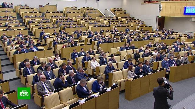 Дума готовится ко второму чтению законопроекта о пенсионном возрасте.Госдума, законодательство, пенсии.НТВ.Ru: новости, видео, программы телеканала НТВ