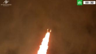 Скосмодрома Куру осуществили юбилейный запуск ракеты Ariane 5