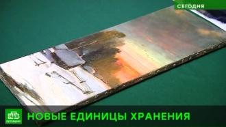 ФСБ передала Русскому музею изъятые у контрабандиста картины XIX века
