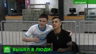 Леандро Паредес дал автограф-сессию во время победоносного для «Зенита» матча против «Волгаря»