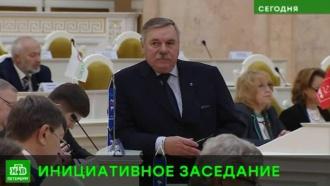 Депутаты предложили выдавать бесплатные лекарства петербуржцам с инсультом и инфарктом