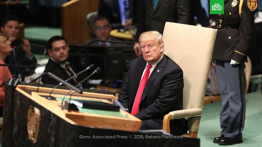 Делегация Ирана бойкотировала выступление Трампа на Генассамблее ООН.Иран, Лавров, ООН, США, Трамп Дональд.НТВ.Ru: новости, видео, программы телеканала НТВ