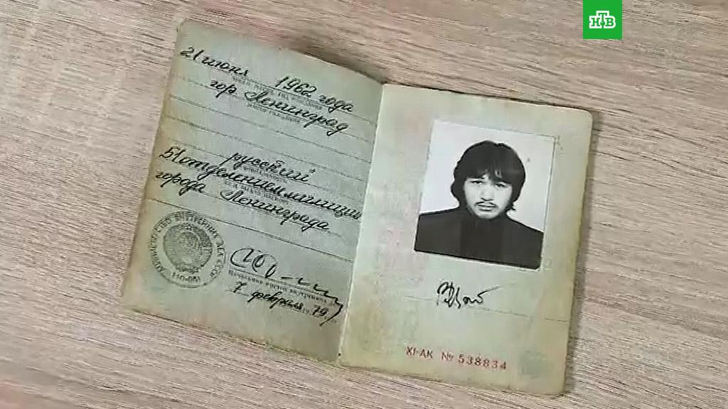 https://img2.ntv.ru/home/news/20180926/tsoi_io.jpg