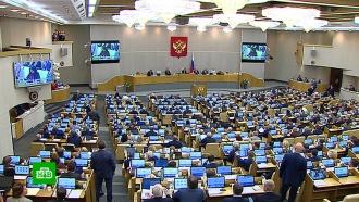 Госдума приняла втретьем чтении закон об изменениях пенсионной системы