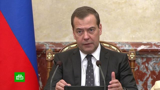 Медведев назвал рост пенсий выше инфляции ключевой задачей ближайших лет.Медведев, пенсии, правительство РФ.НТВ.Ru: новости, видео, программы телеканала НТВ