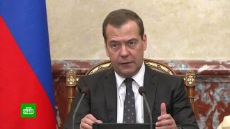 Медведев назвал рост пенсий выше инфляции ключевой задачей ближайших лет