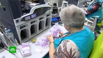 Вожидании санкций: вРоссию ввезен рекордный объем евро