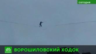 Питерский канатоходец балансировал между высотками вместе с напарником