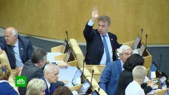 Госдума рассмотрит втретьем чтении законопроект об изменениях впенсионной системе