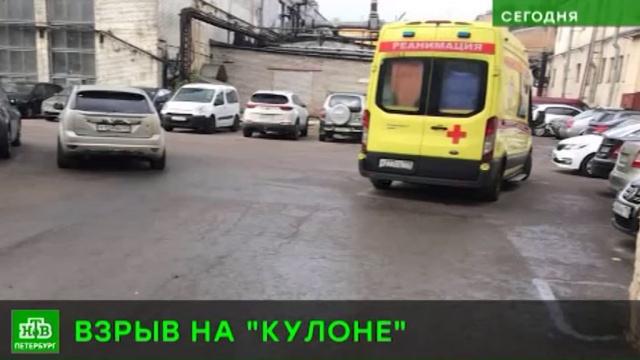 На оборонном заводе вПетербурге произошел взрыв.взрывы, взрывы газа, заводы и фабрики, Санкт-Петербург.НТВ.Ru: новости, видео, программы телеканала НТВ