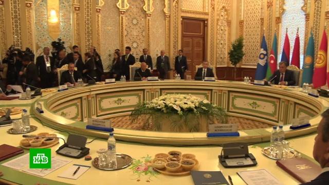 Встолице Таджикистана стартовал саммит стран СНГ.Армения, Казахстан, Путин, Киргизия, Таджикистан, Молдавия, Азербайджан, СНГ, Белоруссия.НТВ.Ru: новости, видео, программы телеканала НТВ