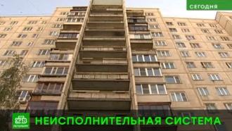 Ставшая инвалидом петербурженка не может добиться компенсации от ТСЖ и его экс-председателя