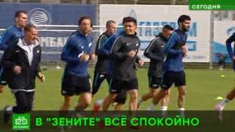 Тренировка перед матчем «Анжи» — «Зенит» началась с шутки Дзюбы