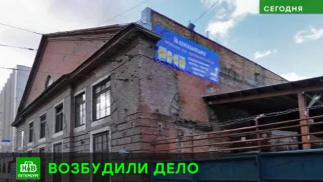 Пострадавший от взрыва на петербургском заводе рабочий может стать фигурантом уголовного дела.Санкт-Петербург, взрывы газа, заводы и фабрики.НТВ.Ru: новости, видео, программы телеканала НТВ