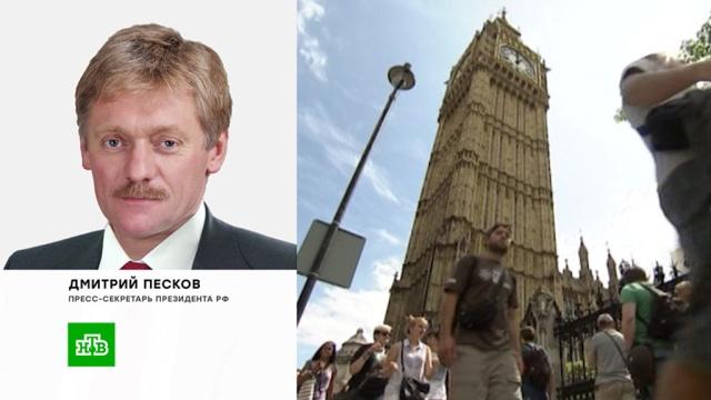Песков: Кремль проверил информацию оЧепиге.Великобритания, Песков, СМИ, отравление, расследование.НТВ.Ru: новости, видео, программы телеканала НТВ