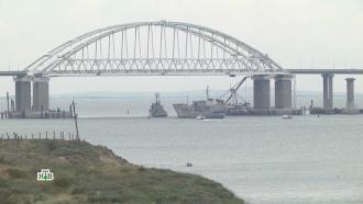 «Перемога»: как вКиеве представили проход украинских кораблей под Крымским мостом