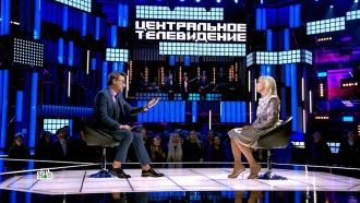 «Классическая история сдезинформацией»: Захарова оценила действия британских властей