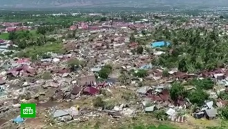 Посольство: россияне не пострадали при землетрясении ицунами вИндонезии