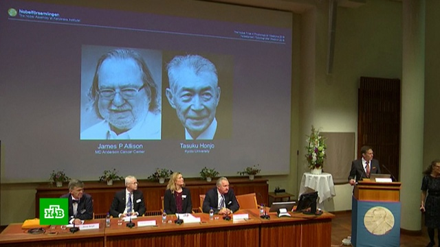 Ученые из США иЯпонии получили Нобеля за революцию вборьбе сраком.Нобелевская премия, США, Япония, медицина, наука и открытия.НТВ.Ru: новости, видео, программы телеканала НТВ