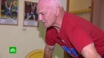 Танцы итяжелая атлетика: как вРоссии отмечают День пожилого человека