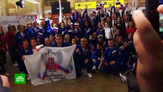 Юных российских олимпийцев проводили на Игры в&nbsp;<nobr>Буэнос-Айрес</nobr>