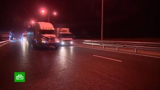 По Крымскому мосту разрешено движение грузовиков