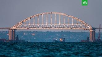 По Крымскому мосту разрешено движение грузовиков.Крым, автомобили, мосты.НТВ.Ru: новости, видео, программы телеканала НТВ