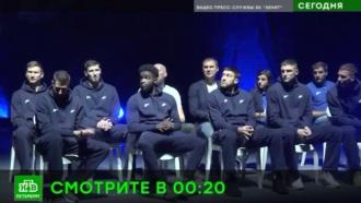 Баскетбольный «Зенит» пополнился звездными игроками