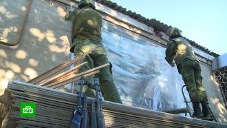 В ДНР добровольцы чинят поврежденные украинскими снарядами дома