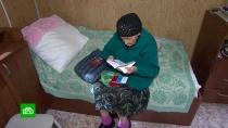 Пожилых беженок с Украины в Ростовской области опекают волонтеры