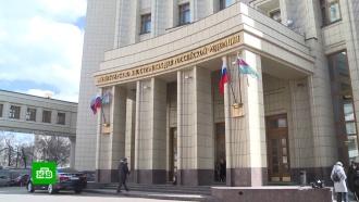 Нарышкин назвал дело Скрипалей «грубо сколоченной провокацией»