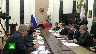 Путин потребовал окончательно решить проблему обманутых дольщиков