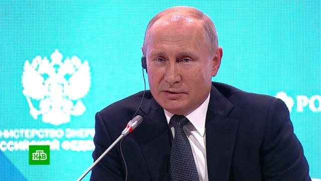 «Дональд, посмотри взеркало»: Путин назвал Трампа виновником роста цен на нефть.Путин, Трамп Дональд, нефть, тарифы и цены.НТВ.Ru: новости, видео, программы телеканала НТВ