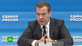 Медведев призвал «Единую Россию» разобраться внеудачах на сентябрьских выборах