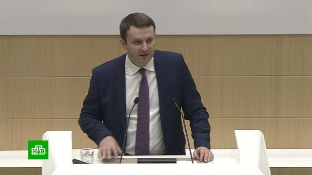 Орешкин объяснил смысл плана по дедолларизации экономики.Минэкономразвития РФ, доллар, рубль, экономика и бизнес.НТВ.Ru: новости, видео, программы телеканала НТВ