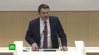 Орешкин объяснил смысл плана по дедолларизации экономики