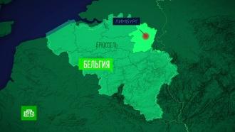 Взрыв на химзаводе вБельгии: произошла утечка