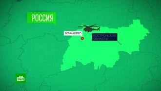 Трое погибли при крушении вертолета вКостромской области