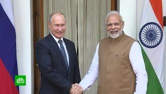 Путин проводит переговоры спремьером Индии