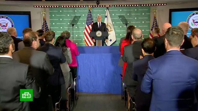 Китай обвинил вице-президента США в клевете.Китай, США, выборы.НТВ.Ru: новости, видео, программы телеканала НТВ
