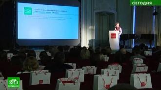 Эксперты по рекламе собрались на форуме в Петербурге