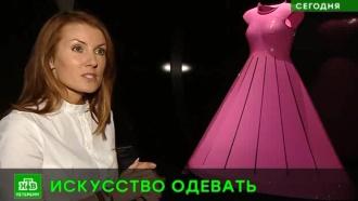 Петербуржцев приглашают на выставку пластиковых костюмов ижелезных платьев