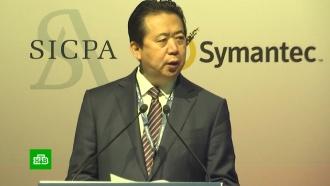 СМИ: пропавший президент Интерпола оказался под следствием вКитае