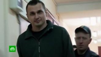 Осужденный режиссер Сенцов прекратил голодовку